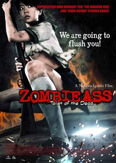 zombie_ass_toilet_of_the_dead_poster_2011_02.jpg