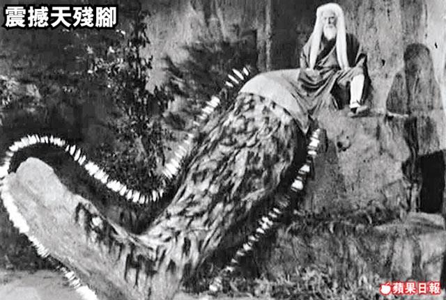 big_foot_1965_01.jpg