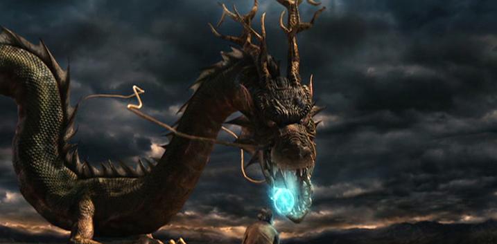 celestial_dragon_2007_01.jpg