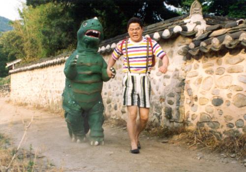 dinosaur_zzu-zzu_1993_01.jpg