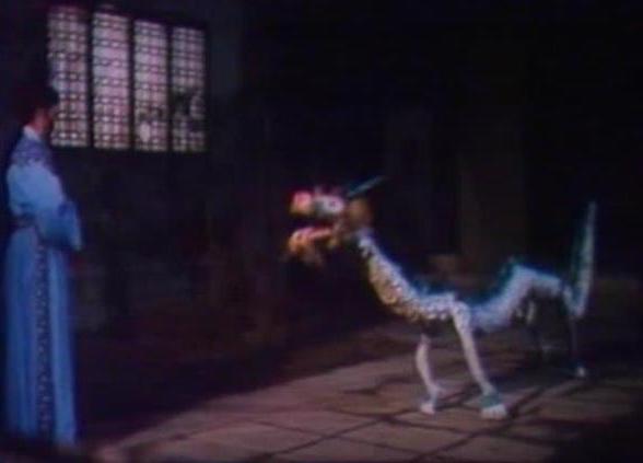 dragon_1975_01.jpg