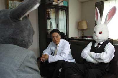 rabbit_2005_01.jpg