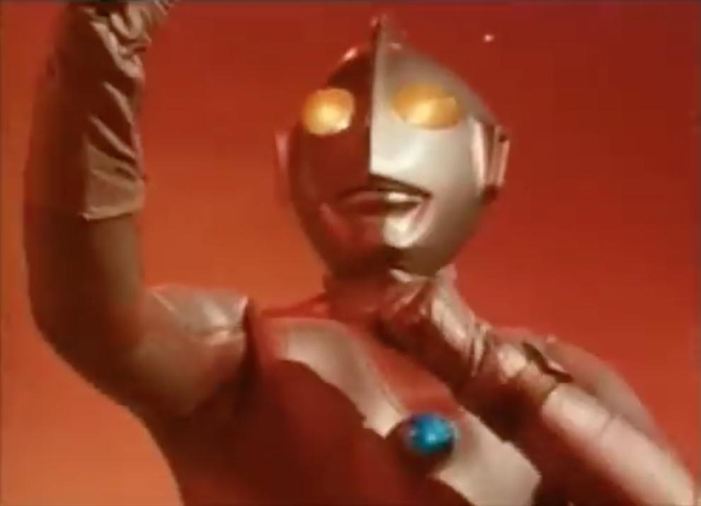 Ultraman Jack Kaijumatic