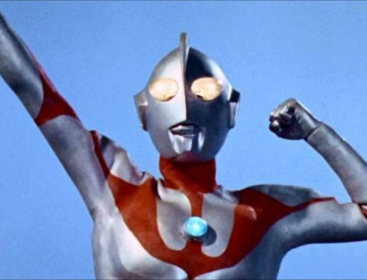 ULTRAMAN - Kaijumatic