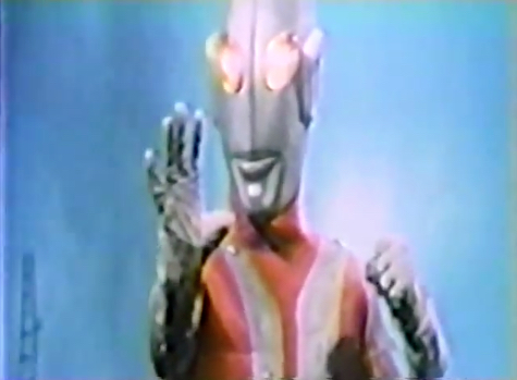 ultraman_zoffy_1974_01.jpg
