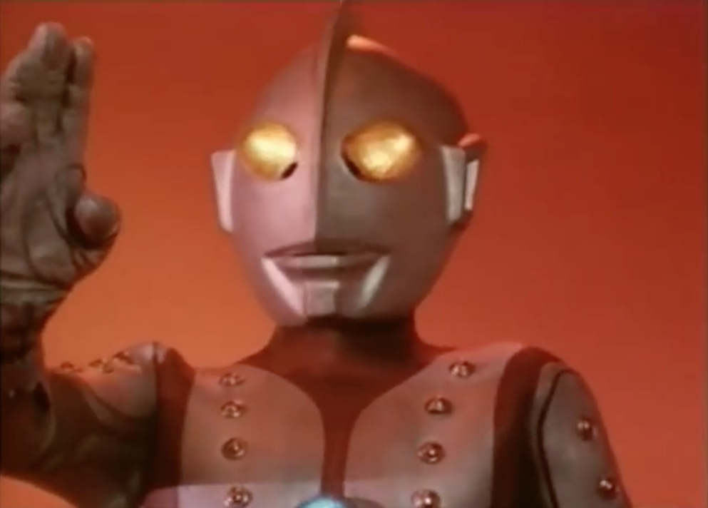 ultraman_zoffy_1984_01.jpg